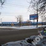 Стадион Нефтяник Новокуйбышевск