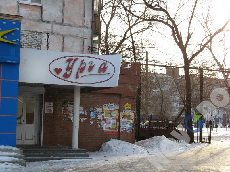 Кафе Урга Новокуйбышевск