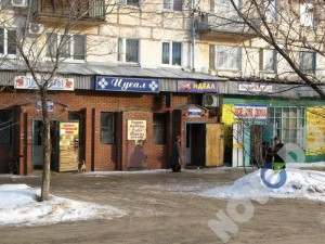 Кафе Идеал Новокуйбышевск