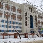 Центральная городская больница Новокуйбышевск