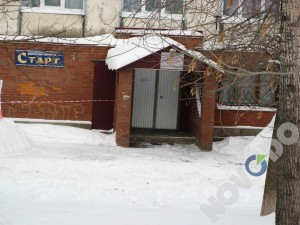 Спортивный клуб Старт Новокуйбышевск