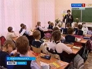 Кадетский класс Новокуйбышевск