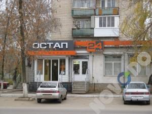Супермаркет Остап Новокуйбышевск
