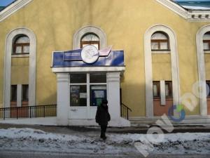 Музей истории города Новокуйбышевск