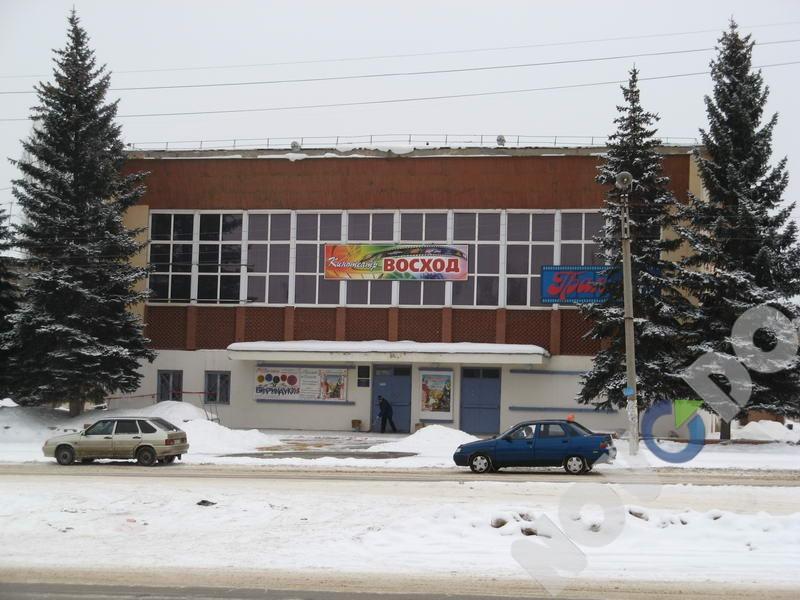 Кинотеатр Восход Новокуйбышевск