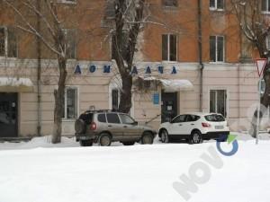Магазин садовых товаров,дом+дача Новокуйбышевск