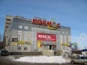 Торговый центр Космос Новокуйбышевск