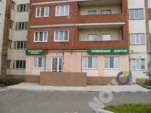 Медицинская клиника семейный доктор Новокуйбышевск