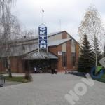 Физкультурно-оздоровительный комплекс Октан Новокуйбышевск