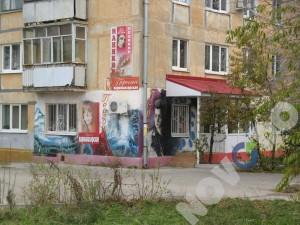 Парикмахерская персона Новокуйбышевск
