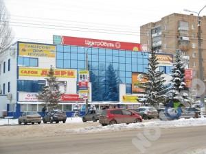 Торговый центр Авангард Новокуйбышевск