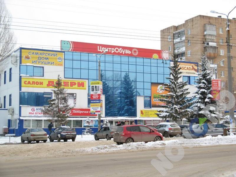 Ломбард кристалл Новокуйбышевск