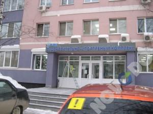 Спортивно-оздоровительный комплекс Новокуйбышевск