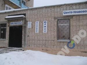 Библиотека № 4 Новокуйбышевск