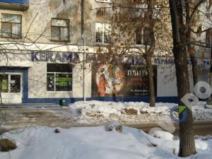 Kerama Marazzi Новокуйбышевск
