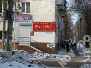 Универсам раздолье Новокуйбышевск