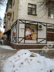 Кафе DasFas Новокуйбышевск
