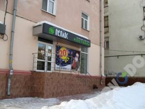 Магазин одежды Пеплос Новокуйбышевск
