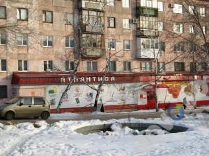 Универмаг Атлантида Новокуйбышевск