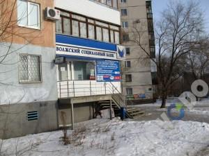 Волжский социальный банк Новокуйбышевск