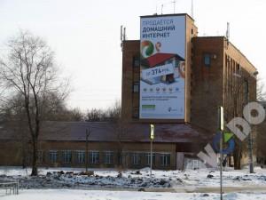 Волгателеком Новокуйбышевск