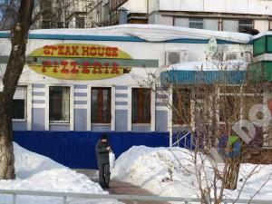 Пиццерия Стейк Хаус Новокуйбышевск