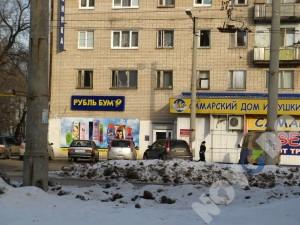 Супермаркет бытовой химии Рубль-Бум