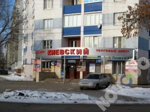 Натяжные потолки Ваш потолок Новокуйбышевск