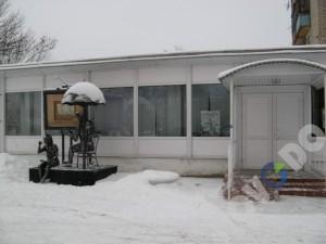Выставочный зал Новокуйбышевск