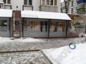 Кофейня Гурман Новокуйбышевск