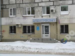 магазин электрики Электросвет Новокуйбышевск
