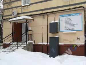 Сервисный центр КомпАС Новокуйбышевск