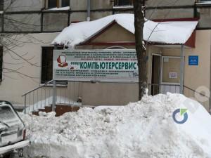 Компьютер сервис Новокуйбышевск