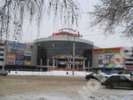 Кинотеатр Параллель(3 этаж Сити Парк)