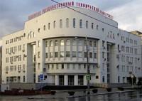 Филиал СамГТУ появится в Новокуйбышевске
