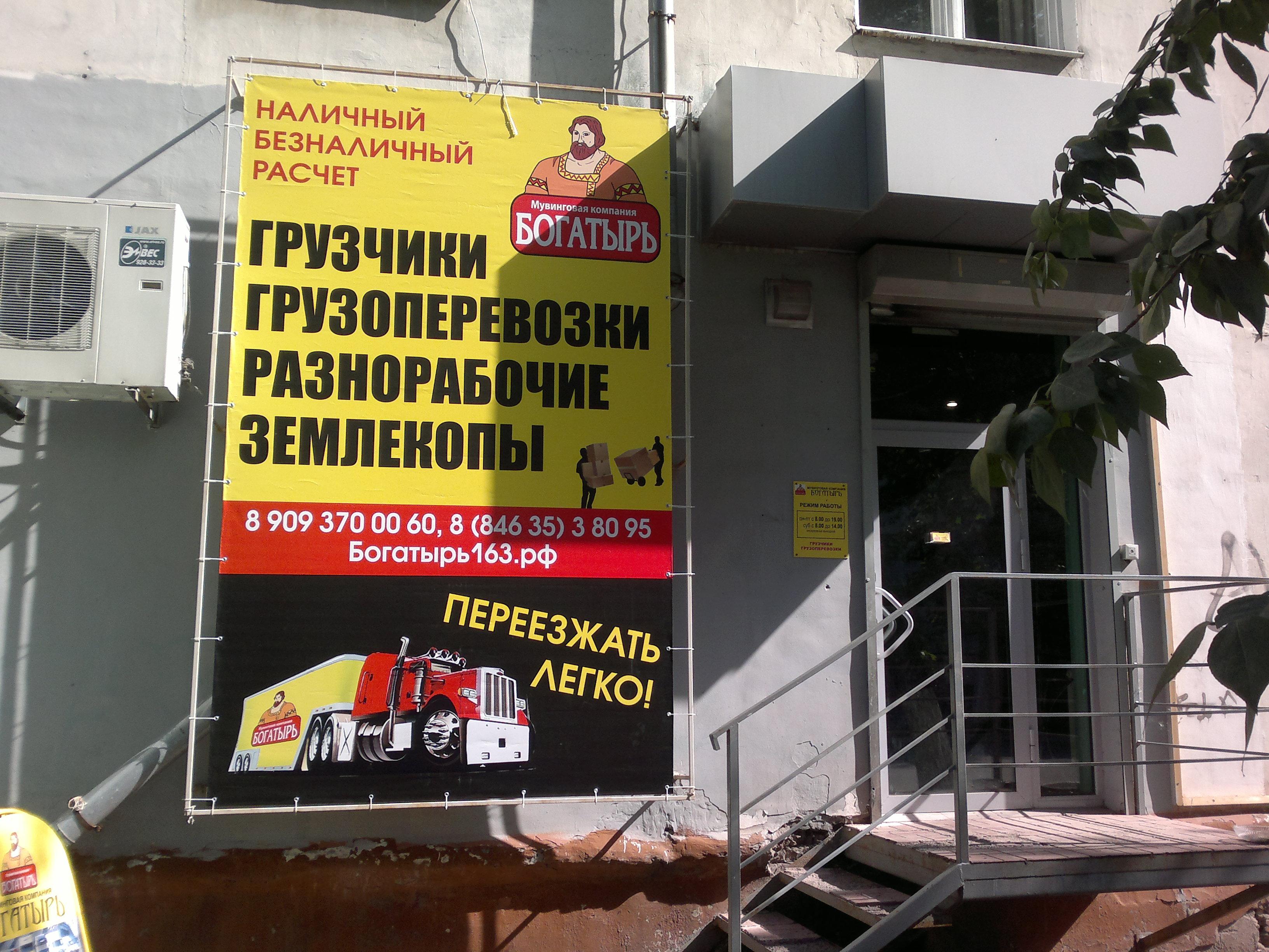 Доска Объявлений О Знакомствах В Новокуйбышевске