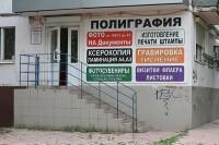 Гагарина 18