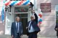 Открытие Университета в городе