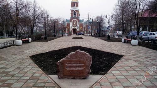 площадь Гореченкова