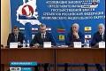 Спутник Самары на несколько дней стал центром парламентских дискуссий Поволжья