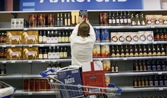 магазин алкогольные ограничения