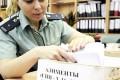 За уклонение от алиментов женщину осудили к исправительным работам