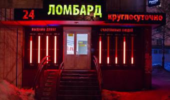 Часовые ломбарды Москвы – как выбрать надежный ломбард