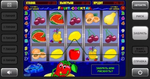 Игровой автомат онлайн